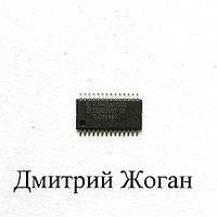 Транспондер PCF7945