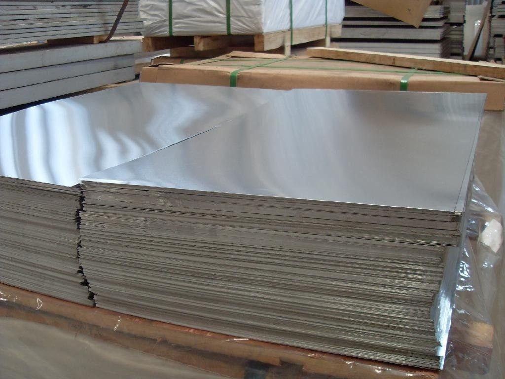 Берегово Алюминиевый лист  2,5х1500х3000 АМГ3