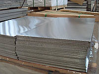Листы алюминия 1105АМ 1.5 раскрой средний