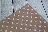 Лоскут ткани №86 с белым  горошком среднего размера на коричневом фоне, фото 2