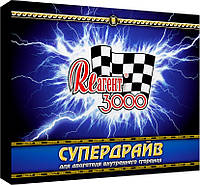 Реагент-3000 СУПЕРДРАЙВ для двигателя до 4 л; ресурс - 150 тыс. км.