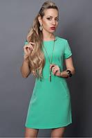 Модное платье с молнией по спинке