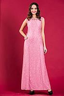 Выпускное розовое  платье из гипюра
