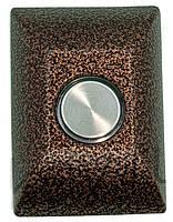 Кнопка открывания двери Цифрал КОДсП-2 (Кнопка виходу)