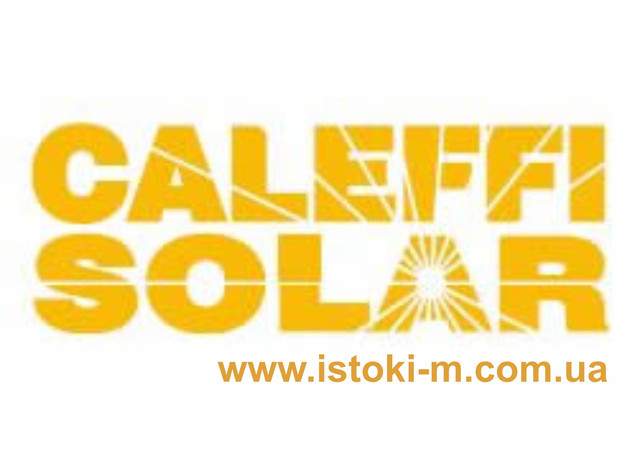 купить шаровый кран из нержавеющей стали Caleffi Solar