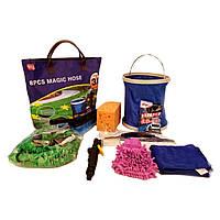 Набор XHOSE bag, качественные шланги