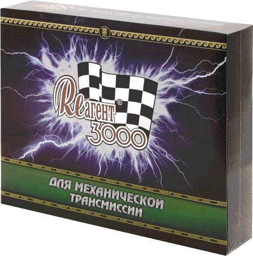 Реагент 3000 для механічної трансмісії, МКПП, редукторів, роздавальної коробки