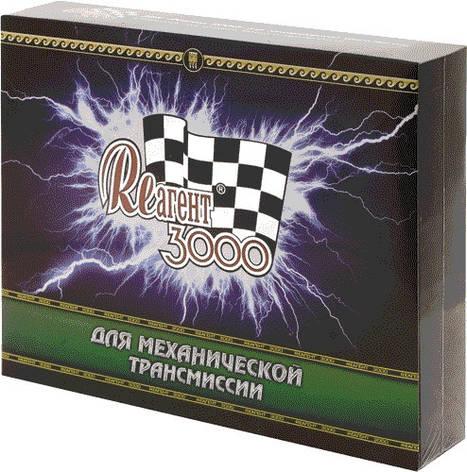 Реагент 3000 для механічної трансмісії, МКПП, редукторів, роздавальної коробки, фото 2