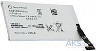 Аккумулятор Sony ST27i Xperia Go / AGPB009-A003 (1265 mAh) Original + набор для открывания корпусов (158517)