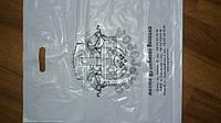 Пакеты с логотипом Запорожье, Днепропетровск, Харьков, Николаев , фото 1
