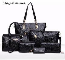 Стильный набор женских сумок. Практичные и удобные сумки. Высокое качество. Низкая цена. Купить сумку Код:КД99
