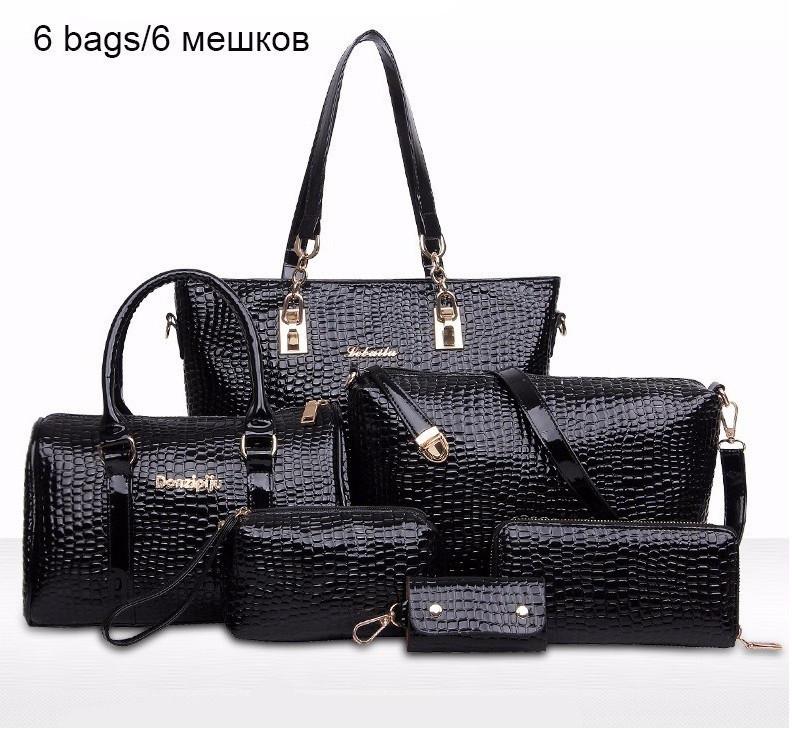 faf16e70c5b0 Стильный набор женских сумок. Практичные и удобные сумки. Высокое качество.  Низкая цена.