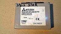 Блок управления центральным замком с Mitsubishi Space Star 1.9 DI-D 2000 г.в. MR238029