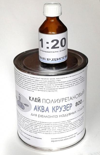 Полиуретановый клей 800мл