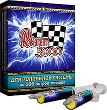 """Реагент 3000 """" для паливної системи на 500 літрів палива"""