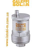 """Автоматический воздухоотводчик DISCALAIR 1/2"""" для систем работающих на солнечной энергии CALEFFI SOLAR, фото 1"""