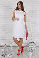 """Нежный сарафан для беременных и кормления """"Amery"""", белый ., фото 1"""