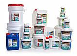 PG-35 Шок стабилизированный Bluetab 56% в таблетках 20г, 5 кг, фото 2