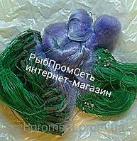 Трехстенка китайка фиолет, высота 1,7м, длина 90м, ячейка 25