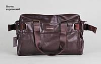 Молодежная спортивная кожаная сумка на плече. Сумка для тренировок. Модная, вместительная сумка. Код: КН38