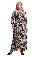 Женское повседневное платье большого размера 1605039