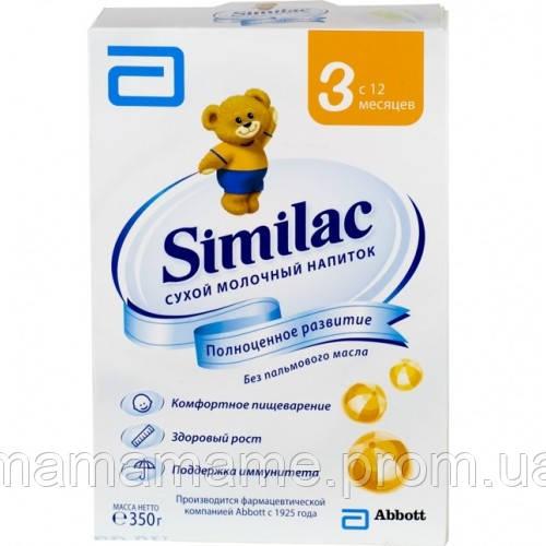 Молочная смесь Similac 3 (1-3 лет) картон 350 г