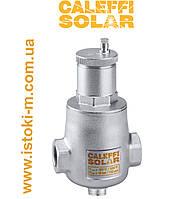 """Деаэратор 1"""" для систем работающих на солнечной энергии Caleffi Solar"""