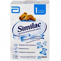 Молочная смесь Similac 1 (0-6 мес) картон 700 г