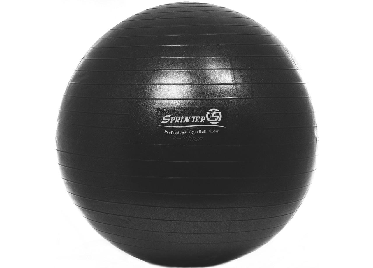 "Мяч для фитнеса ""Anti-burst GYM BALL"" (матовый). Диаметр 65 см."