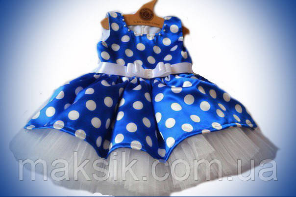 Прокат. Синее платье в горох, фото 2