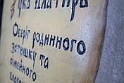 """Керамогранитный обогреватель """"Звезда Алатырь"""" с цветной росписью, фото 3"""