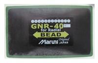 Maruni GNR-55 - Пластырь радиальный 260х330 мм.