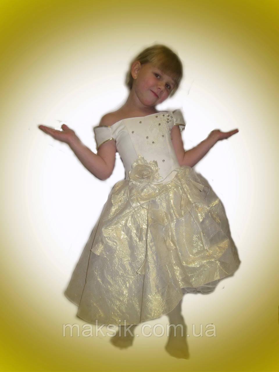 Прокат. Платье беж-золото