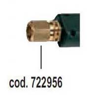 Оправка для електрода Digital Car Spotter 5500
