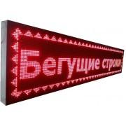 Бегущая строка LED 167*23 Red, светодиодная рекламная строка