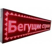 Бегущая строка LED 167*23 Red, светодиодная рекламная строка, фото 1