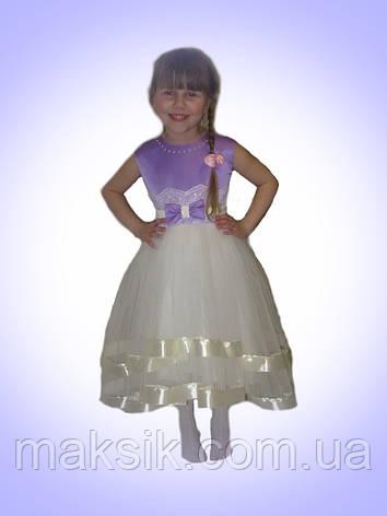 """Прокат. Платье """"Нежность"""", фото 2"""