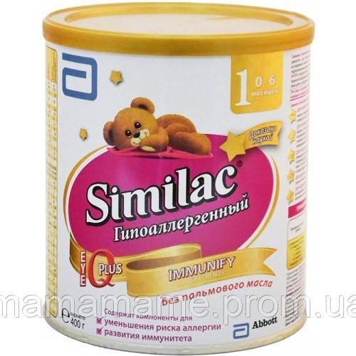 Молочная смесь Similac Гипоаллергенный 1 (0-6 мес) 400 г