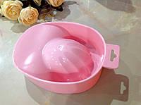 Ванночка для маникюра розовая