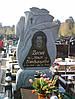 Памятник в виде цветка Ц-16