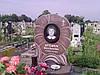 Памятник в виде цветка Ц-19