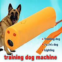 Отпугиватель собак Super Ultrasonic Супер Ультрасоник + фонарик, фото 1