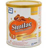 Молочная смесь Similac Низколактозный (c 0 мес) 375 г