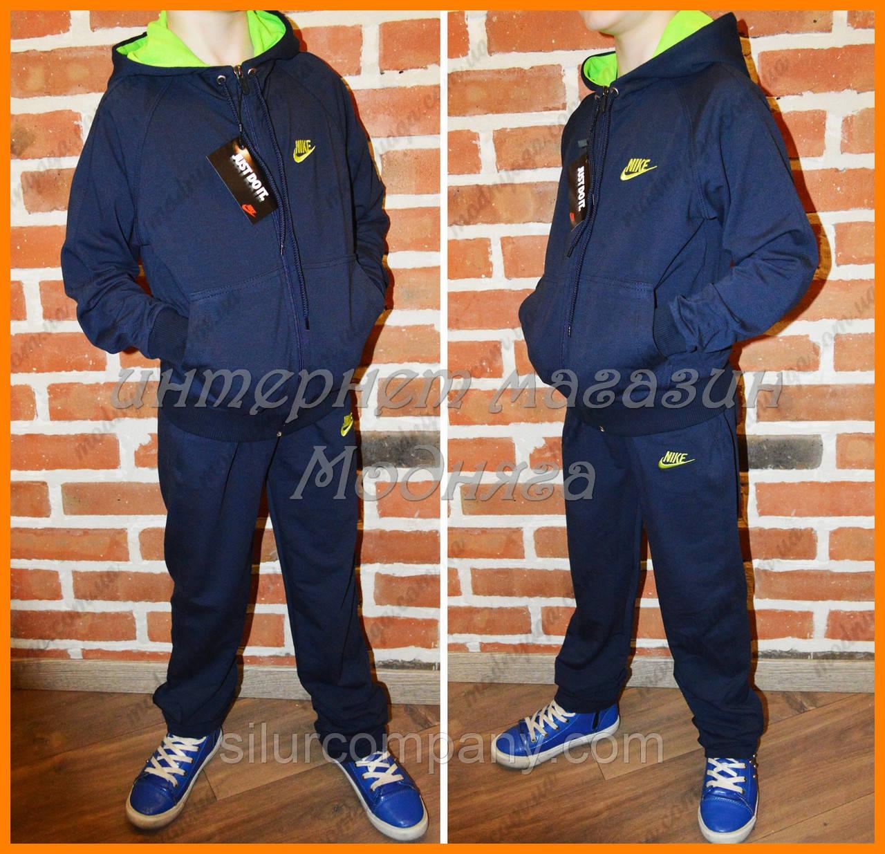 12fc5d38 Детские костюмы для мальчиков Nike   детский мир одежда - Интернет магазин