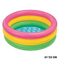 Детский надувной бассейн INTEX 61*22см 57402, бассейн для ребенка с надувным дном, детский бассейн для дачи