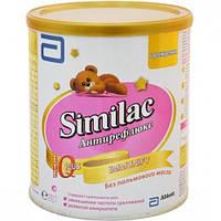 Молочная смесь Similac Антирефлюкс (c 0 мес) 375 г