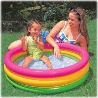 """Надувной бассейн для детей INTEX 86*25см 58924, бассейн детский """"Рассвет"""" надувное дно, бассейн для дачи"""