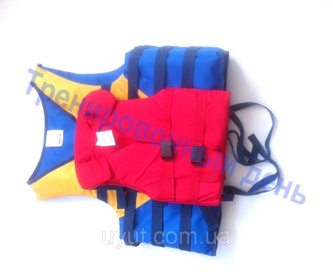Рятувальний жилет 70-90 кг