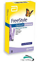 Тест-полоски FreeStyle Optium β-Ketone , 10 шт