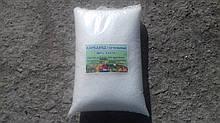 Азотное удобрение Карбамид (мочевина) 1 кг.